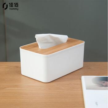 佳佰 简约ins风纸巾盒纸抽盒抽纸盒(方形)白色