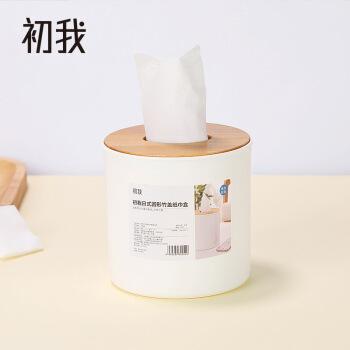 初我日式圆形抽纸盒桌面纸巾盒家用客厅简约可爱