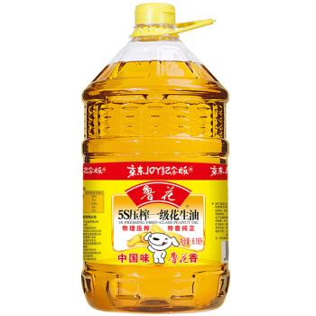 鲁花 食用油 5S物理压榨 压榨一级 花生油 6.18L(京东定制)