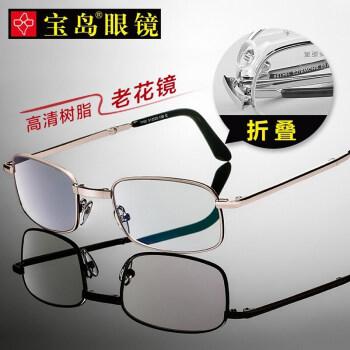 宝岛老花镜男女通用 折叠便携舒款适时尚优雅老人简约清晰老光眼镜 索柏1105金色200度