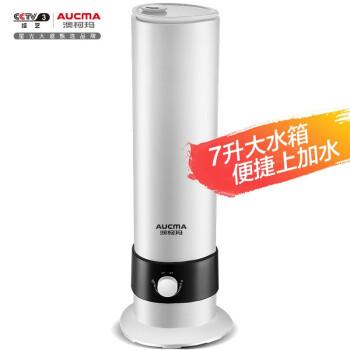 澳柯玛(AUCMA)7升上加水加湿器/办公室家用卧室客厅婴儿静音大容量加湿器/落地式空气加湿器 JS
