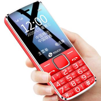 天语(K-Touch)Q21 移动/联通2G 老人手机 直板按键 老年手机  双卡双待 更长待机 学