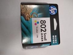 HP802C彩色墨盒
