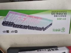 博士顿键盘