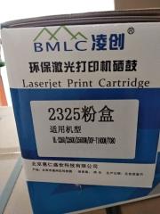 凌创2325粉盒环保激光打印机粉盒