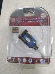 USB转串口线