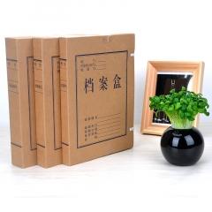 档案盒牛皮纸文件资料盒收纳盒a4进口无酸加厚纸质档案盒大容量