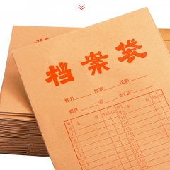 牛皮纸档案袋纸质办公投标文件袋资料袋