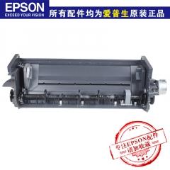 打印机抬纸器
