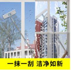 【昊阳文化办公用品】擦玻璃器