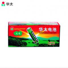 【昊阳文化办公用品】华太电池7号,一板4节。