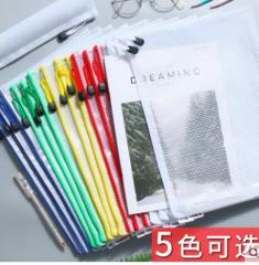【昊阳文化办公用品】A4网格袋