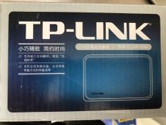 (青县中阳)TP-LINK