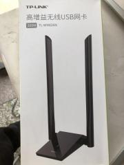 (青县中阳)高增益无线USB网卡300M