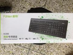 (青县中阳)富勒有线键盘
