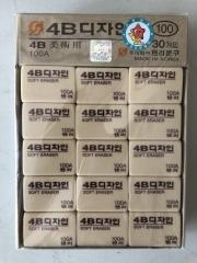(青县中阳)南韩橡皮30/盒