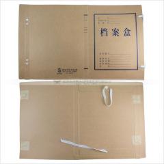 档案盒2cm(1个)