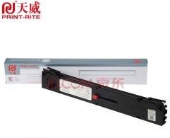 天威(PrintRite) 黑色色带架 适用OKI 5560/6500/5760