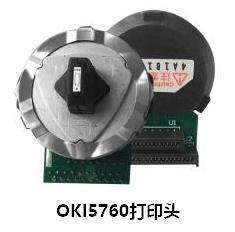 OKI5760打印头