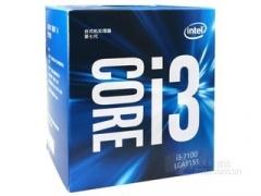 Intel 酷睿i3 7100 CPU