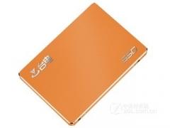 台电极速 S500(120GB)固态硬盘