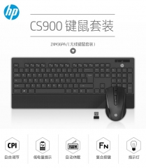 HP CS900无线静音键盘鼠标套件