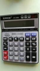 (黑山博雅)信诺计算器