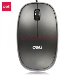 得力(deli)USB有线鼠标