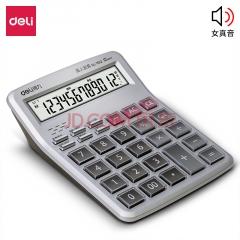 得力(deli)12位显示语音桌面计算器