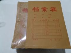 加厚A4牛皮纸档案袋   办公投标文件袋    资料袋