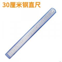 30cm白钢直尺2只装