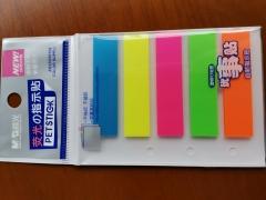 <博观>  晨光荧光指示贴20枚5色 五种颜色 20/枚 5