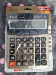 <博观>  东方之星B-9700A  台式语音计算器