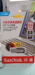 <博观>闪迪3.0闪存盘64GB 银白 64G