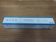 <博观> 耐达 打印机专用色带芯D7100