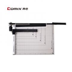 <博观> 齐心B2782 办公用品 钢质 B4手动切纸机 切纸刀 裁纸刀 裁纸机