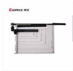 <博观>齐心B2782 办公用品 钢质 B4手动切纸机 切纸刀 裁纸刀 裁纸机 B4通用