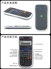 <博观>齐心C-85MS函数计算机/高中生开学必备考试多功能函数计算器12位