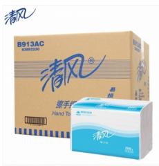 <博观>清风B913AC 擦手纸 洗手间抽取式干手纸纯木浆抽纸 吸水-20包 白色 一箱 20包/箱