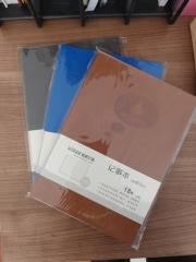 <博观> 18K61笔记本 皮制封面 112张