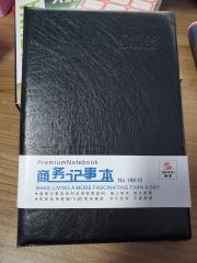<博观> 黑色皮面笔记本18K12 黑色封皮 18K 1