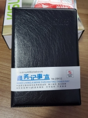 <博观> 黑色皮面笔记本 25K 黑色封皮 25k 1