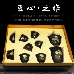 【定制】茶具组合套装一叶知秋,起订量30套/箱,拍一发30套