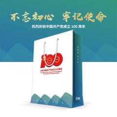 【奥德集团定制】手提袋36x26x8cm起订量500件,拍一发500件(包含设计)