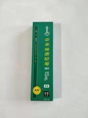 中华2B铅笔  1盒12支,原厂生产,品质保证。