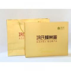 【山妞】巩氏蜂巢蜜1.2kg纯天然农家自产野生原生态老蜂巢嚼着吃峰蜂窝蜜