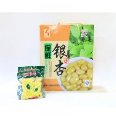 【山妞】保鲜银杏临沂特产品山东特色礼盒1.8kg小吃休闲零食年货