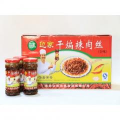 【山妞】边家干煸辣肉丝246g*6瓶礼盒装山东临沂特产小吃调料调味品拌饭拌面酱