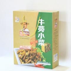 【山妞】苍山李老大牛蒡小菜180g*10袋山东临沂地方特色礼品盒小吃调料调味品拌饭拌面酱