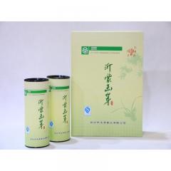 【山妞】沂蒙玉芽100g*2罐临沂本地特产礼品红茶茶叶送礼